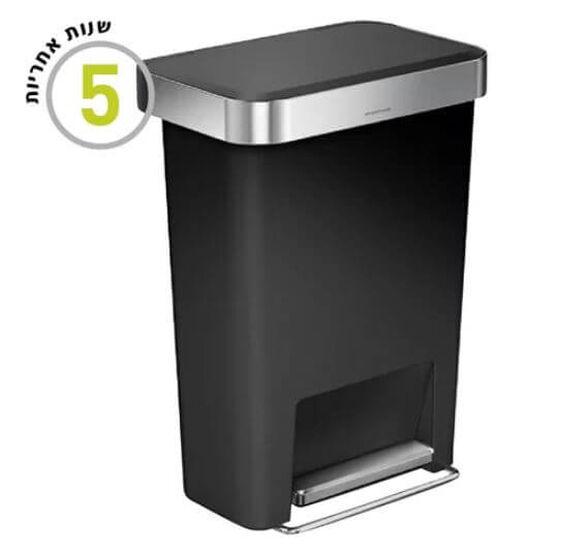 """פח דוושה רחבה מלבני פלסטיק 45 ליטר   כולל כיס פנימי לשקיות - להחלפה פשוטה וקלה מבית Simplehuman ארה""""ב   צבעים לבחירה_שחור, , large image number null"""