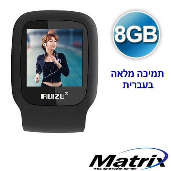 נגן MP3 ספורט קליפס - תומך עברית באופן מלא - 8GB זכרון מובנה - מסך גדול, כולל נגן שירים, תמונות, ויד , , large image number null