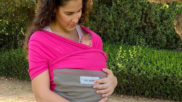 מנשא לתינוק ורוד פוקסיה/ ירוק זית, , large image number null