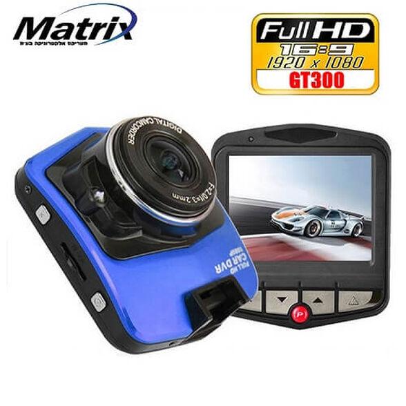 """מצלמת דרך / אבטחה קומפקטית 1080P FULL HD - GT300 כולל יציאת HDMI, מסך 2.4"""", G-SENSOR , , large image number null"""