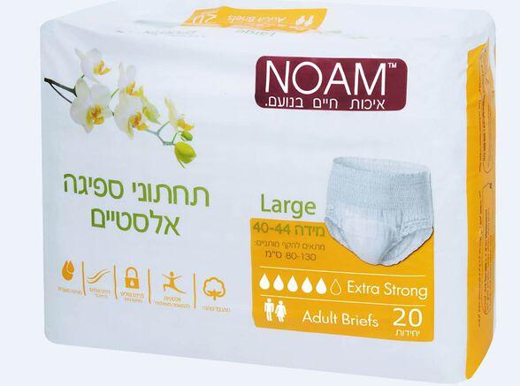תחתון אלסטי למבוגרים נועם NOAM בעל רמת ספיגה מוגברת ומנגנון לכידת נוזלים | מידה לבחירה, , large image number null