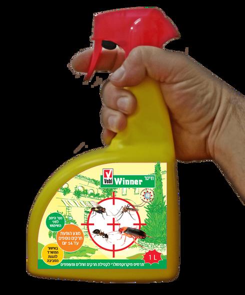Winner - מהפכה בתחום הדברת החרקים | הדברה מלאה של חרקים בבית | עד 6 יחידות במשלוח אחד, , large image number null
