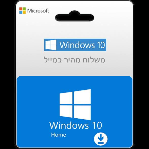 קוד דיגיטלי למערכת הפעלה - Microsoft Windows 10 Home , , large image number null
