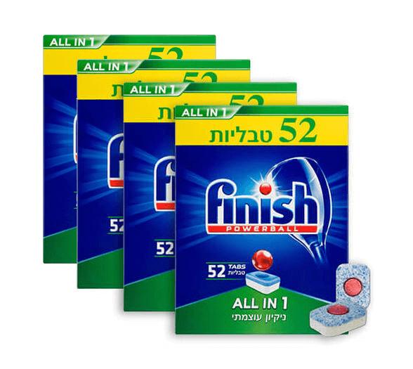 """4 מארזים של 52 טבליות למדיח All in 1  Finish סה""""כ 208 טבליות, , large image number null"""