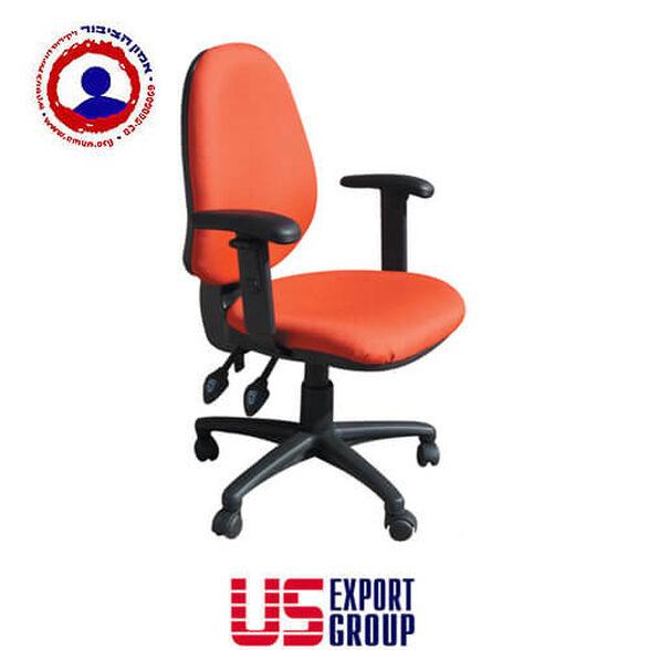 כסא עבודה אורטופדי עם ידיות מתכווננות בבד חסין אש, , large image number null