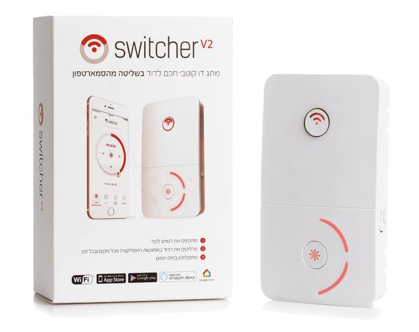 Switcher V2 מלאה בדוד המים , , large image number null