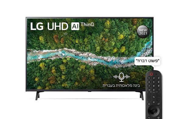 טלוויזיה חכמה 50  אינץ' LED UHD Smart TV 4K Ultra HD ובינה מלאכותית LG דגם: 50UP7750PVB  , , large image number null