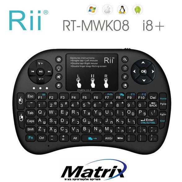 מקלדת מיני אלחוטית דגם +i8 מקורי של חברת RiiTEK עם משטח מגע ותאורת מקשים, , large image number null