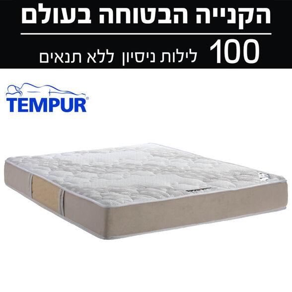 מזרן זוגי דגם Tempur עם תעלות אוורור 100 לילות ניסיון בבית לקוח דגם Tempur Butterflyb מבית Hollandia, , large image number null