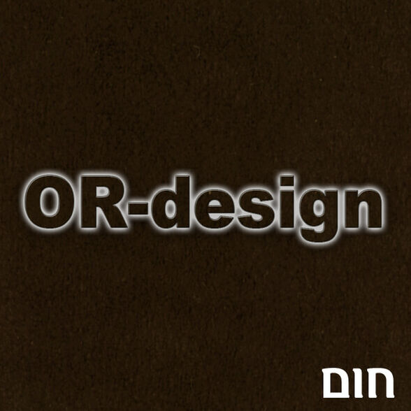 ספת נוער אורטופדית עם מנגנון על-קל וארגז מצעים OR Design דגם חורב_חום כהה, , large image number null