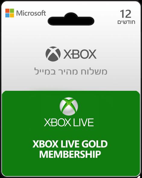 מנוי לשירות XBOX Live GOLD עבור 12חודשים , , large image number null