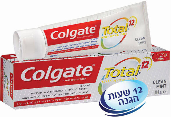 6 יחידות משחת שיניים Total Clean Mint קולגייט - הגנה ורעננות ל12 שעות, , large image number null