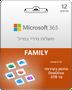 קוד דיגיטלי ל Microsoft 365 Family