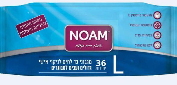 נועם NOAM מגבוני מבוגרים 36 יח' L - מגבוני בד גדולים ועבים למבוגרים, , large image number null