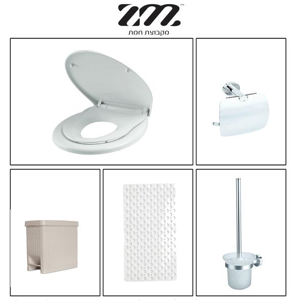 סט מעוצב לחדר השירותים מבית ZM מקבוצת חמת   כולל מושב אסלה הידראולי, פח ראטן ועוד אביזרים תואמים!, , large image number null
