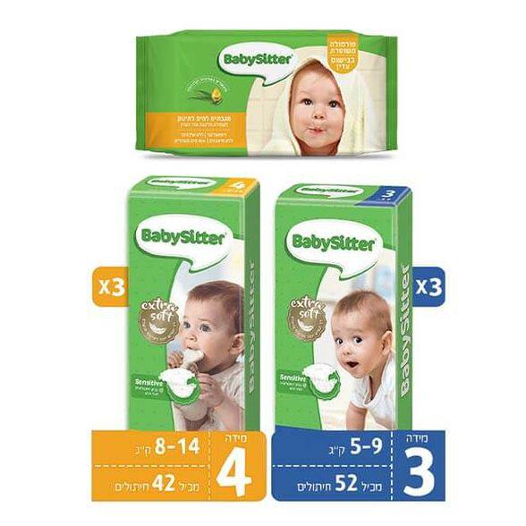 6 חבילות חיתולים + 6 חבילות מגבונים לחים מבית Babysitter  | מידות לבחירה, , large image number null