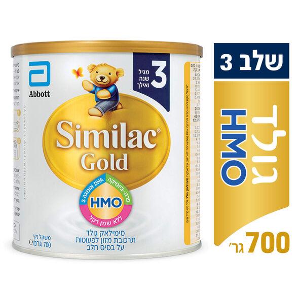 """מארז 6 יח סימילאק GOLD - התמ""""ל הראשון בארץ ובעולם עם רכיב ה-HMO*, , large image number null"""