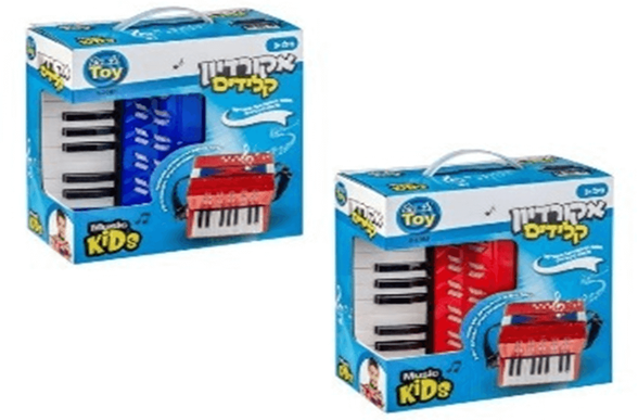 אקורדיון קלידים - MUSIC KIDS צבע לבחירה, , large image number null