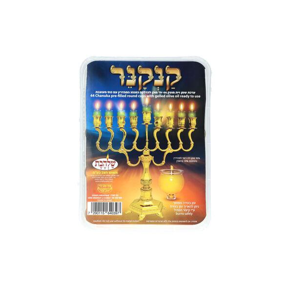 ערכת קנקנר | 44 כוסות להדלקת נרות משמן זית כשר למהדרין, , large image number null