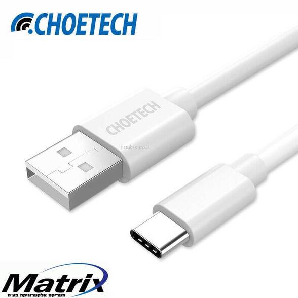 כבל טעינה וסנכרון USB TYPE C באורך 1 מטר - מקורי של CHOETECH- איכותי במיוחד ותומך טעינה מהירה, , large image number null