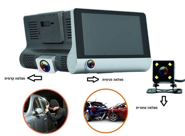מצלמת דרך לרכב  360 מעלות עם צג ענק 4 אינץ ו- 3 עדשות לצילום פנורמי מלא ובאיכות HD , , large image number null
