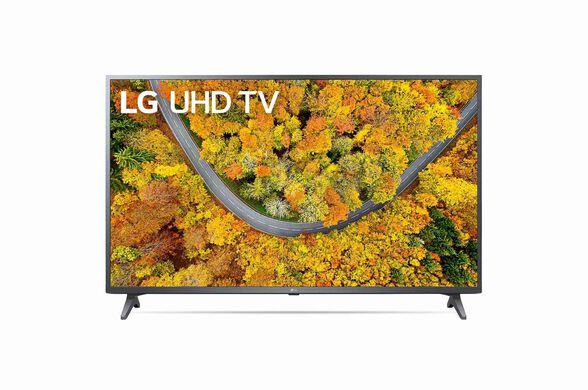 טלוויזיה חכמה 55 אינץ' LED UHD Smart TV עם פאנל IPS, 4K Ultra HD ובינה מלאכותית LG דגם: 55UP7550PVG  מתקן והתקנה ב 99 ₪, , large image number null