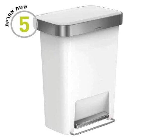 """פח דוושה רחבה מלבני פלסטיק 45 ליטר   כולל כיס פנימי לשקיות - להחלפה פשוטה וקלה מבית Simplehuman ארה""""ב_לבן, , large image number null"""