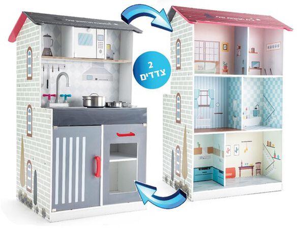 בית בובות תלת קומתי ומטבח לילדים 2 ב-1 מעץ עם 8 פרטי אבזור, , large image number null