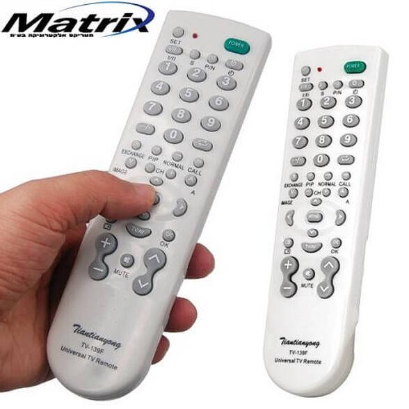 שלט אוניברסלי לטלוויזיה - תומך בטלוויזיות הנמכרות בישראל - כולל הוראות בעברית - קל ומהיר להגדרה, , large image number null