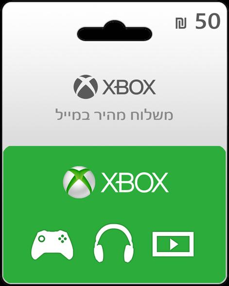 "קוד דיגיטלי גיפט קארד לחנות XBOX בשווי 50 ש""ח , , large image number null"