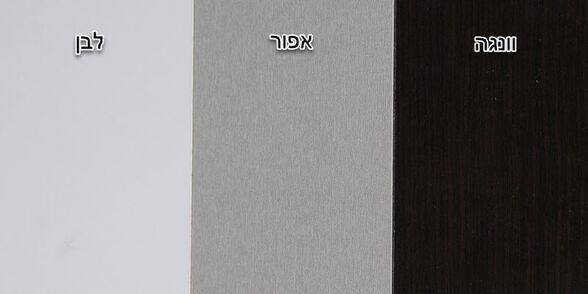 מיטה מעוצבת + מזרן קפיצים מתנה דגם 7031 _לבן-190*90, , large image number null