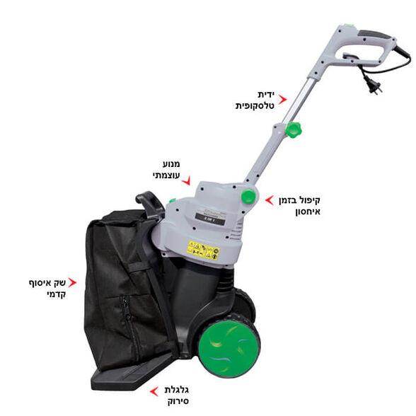 שואב עלים KRAUSS חשמלי לדשא סינטטי, 3 ב-1 - שואב, נושף וגורס. אידיאלי לבית לתעשייה!, , large image number null