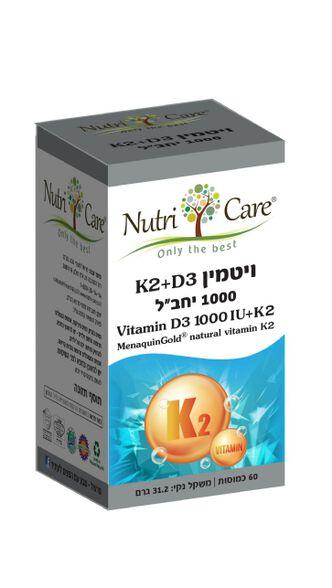 ויטמין K2+D1000, , large image number null
