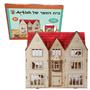 ערכת יצירה לבניה מעץ של בית ספר אירופאי מושלם! | חושבים יצירה - Play Way