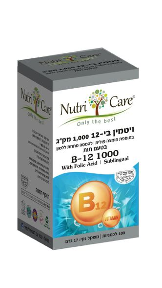 ויטמין B-12 למציצה בתוספת חומצה פולית, , large image number null