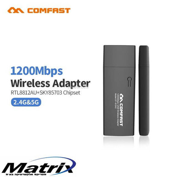 כרטיס רשת אלחוטי AC 1200 בחיבור USB3.0 במהירות 1200Mbps תקן AC המהיר דגם CF-912AC , , large image number null