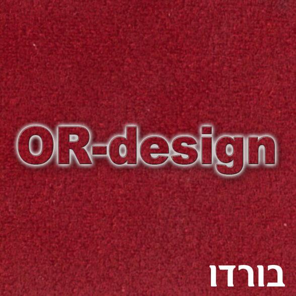 ספת ארוח אורטופדית נפתחת למיטה גדולה עם ארגז מצעים דגם אלסקה + מתנה_בורדו, , large image number null