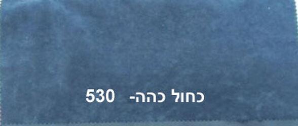 ספת נוער נפתחת למיטה כפולה כוללת מגן מיטה וארגז מצעים דגם פטל_כחול כהה 530, , large image number null
