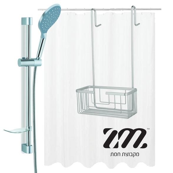 סט מעוצב לחדר אמבטיה מבית ZM מקבוצת חמת | כולל מוט מקלחת, מתלה ללא הברגה ווילון אמבט לבן. | מגוון שדרוגים לבחירה, , large image number null