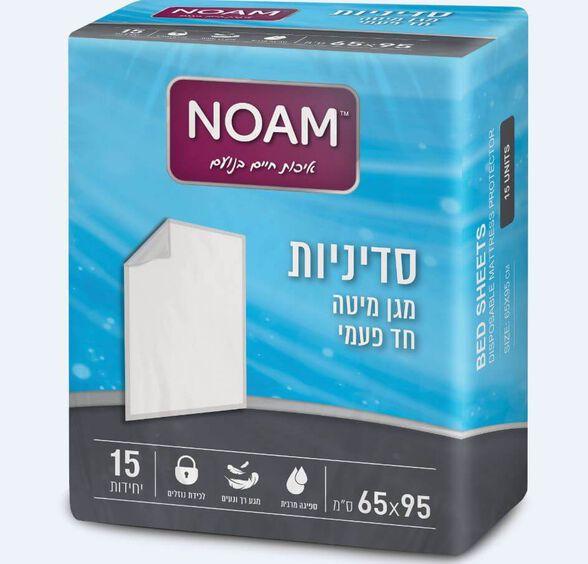 """מארז 15 סדיניות 95X65 ס""""מ למניעת מעבר נוזלים והגנה NOAM, , large image number null"""