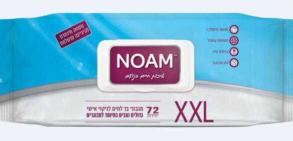נועם NOAM מגבוני מבוגרים XXL  - מגבוני בד גדולים ועבים למבוגרים/72 יח', , large image number null