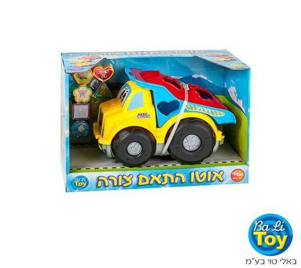 אוטו התאם צורה משאית חול לילדים המפתח מיומנות תיאום בין העין והיד, , large image number null