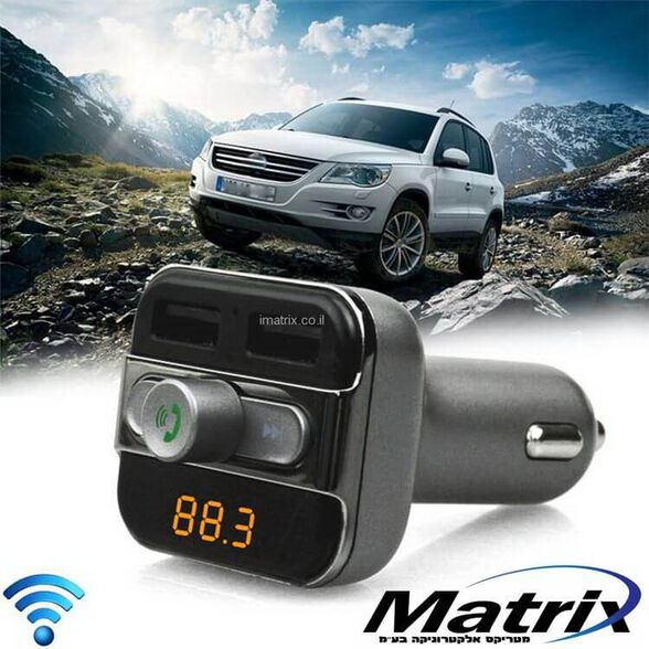 משדר FM ומקלט בלוטות` משולבים במטען USB עוצמתי לרכב 3.4A - צג דיגיטלי, , large image number null