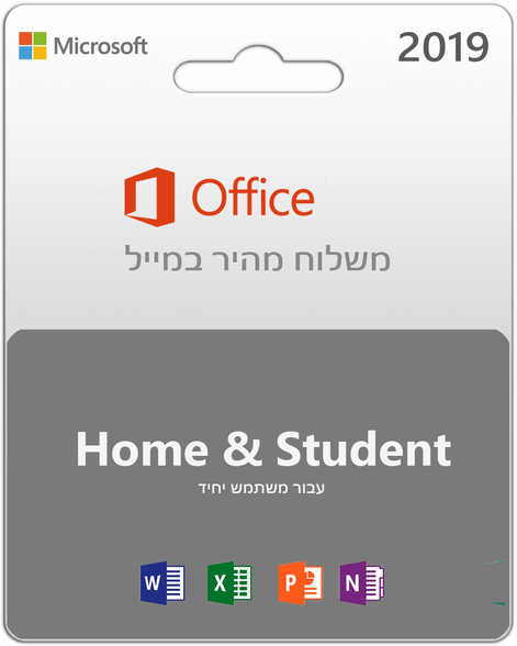 קוד דיגיטלי ל Office 2019 – Home & Student , , large image number null