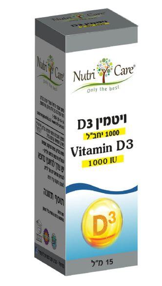 """ויטמין D 1000 יחב""""ל -טיפות, , large image number null"""
