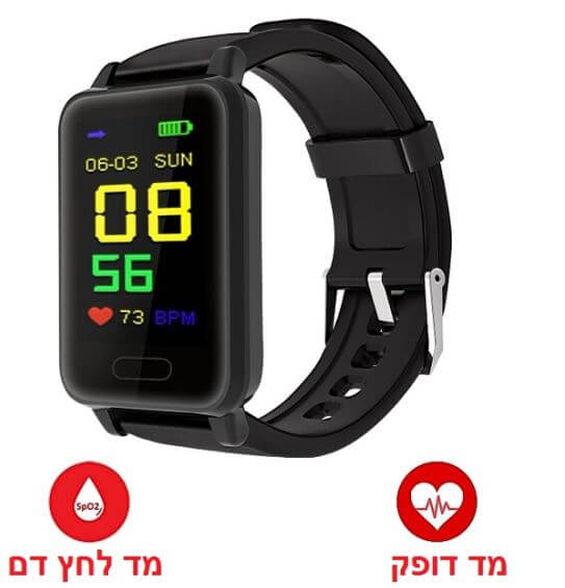 שעון ספורט חכם ואלגנטי עם מד דופק מד צעדים , , large image number null