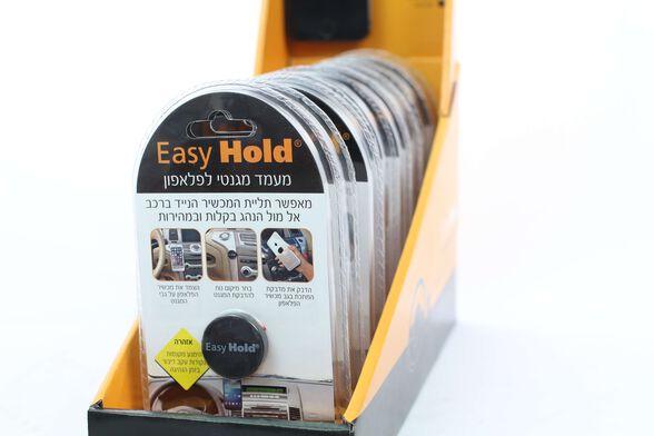 מעמד מגנטי לרכב Easy Hold, , large image number null