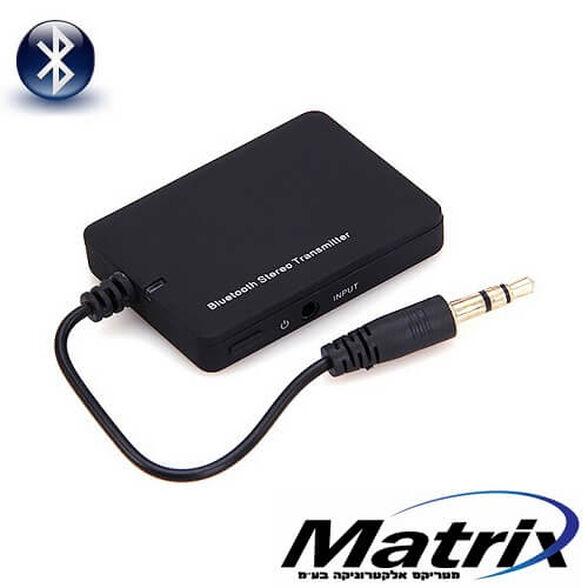 משדר/מתאם בלוטוס כולל סוללה פנימית נטענת   לחיבור אוזניות/רמקול בלוטות' למערכת/טלוויזיה ללא חיבור למקור חשמל, , large image number null