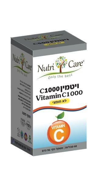 ויטמין C-1000 לא חומצי, , large image number null