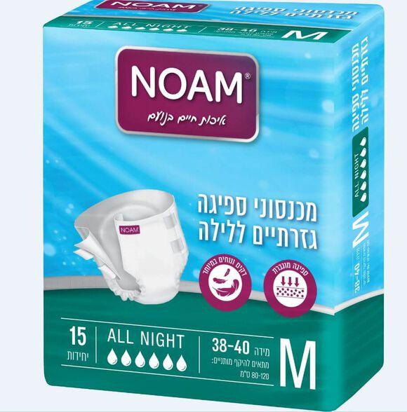 חיתול מכנסון נועם NOAM אול נייט לספיגה משופרת לאורך הלילה | מידה לבחירה / 15 יח', , large image number null